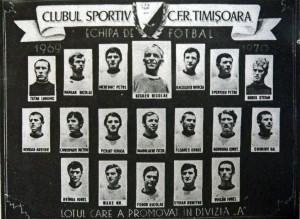 cfr-1970-promovare