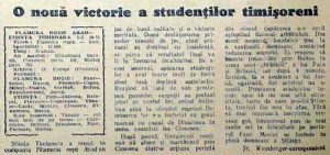 1956_07_01-flamura_rosie_arad-stiinta_tm1-2e13